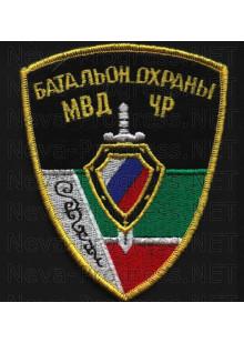 Шеврон Чеченская Республика до 1999 года. Батальон охраны МВД ЧР . Желтый кант. Черный фон