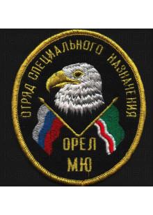 Шеврон Чеченская Республика до 1999 года. Отряд специального назначения. Орел МЮ. Желтый кант. Черный фон