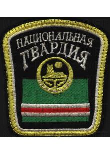 Шеврон Чеченская Республика до 1999 года. Национальная гвардия. Желтый кант. Черный фон