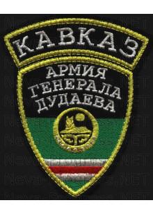 Шеврон Чеченская Республика до 1999 года. КАВКАЗ Армия генерала Дудаева. Желтый кант. Черный фон