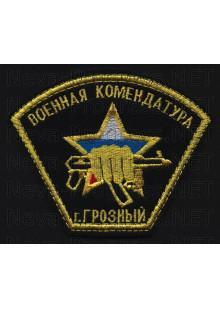 Шеврон Чеченская Республика до 1999 года. Военная комендатура. г. Грозный. Кулак с автоматом. Желтый кант. Черный фон