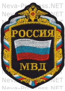 Шеврон для дембелей Армии России РОССИЯ МВД
