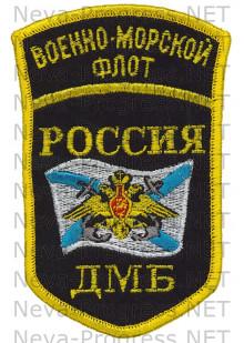 Шеврон для дембелей Армии России военно-морской флот РОССИЯ ДМБ . Орел с якорями на фоне Андреевского флага (оверлок)