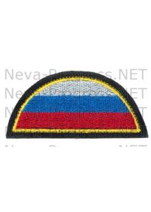 Шеврон флаг России полукруг (желтый кант, черный фон)