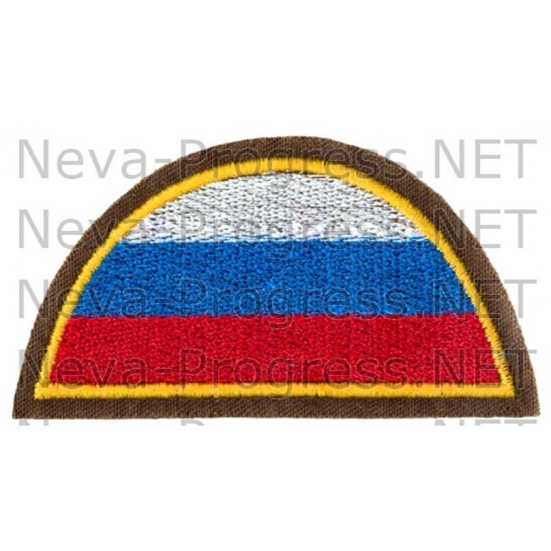 Шеврон флаг России полукруг (желтый кант, оливковый фон)