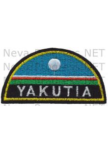Шеврон флаг Республики Саха (Якутия) с надписью YAKUTIA полукруг (черный фон)