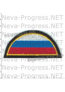 Шеврон флаг России полукруг (желтый кант, черный фон) вариант 2