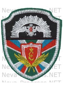 Шеврон Первый пограничный кадетский корпус ФСБ.  г.Пушкин