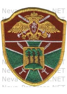 Шеврон 13 учебный отряд Пограничной службы ФСБ России. Сосновый Бор