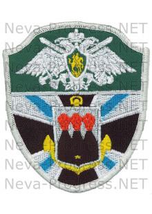 Шеврон 1-я Краснознамённая дивизия пограничных сторожевых кораблей (в/ч 2376) г.Петропавловск-Камчатский (оверлок, белый кант)