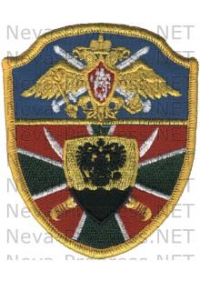 Шеврон Новороссийский пограничный отряд 9881 (морские пограничники), войсковая часть 2156