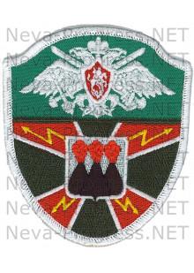 Шеврон Батальон связи Пограничного отряда Камчатского пограничного округа г. Петропавловск-Камчатский