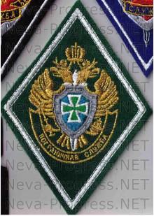Шеврон ромб Пограничная слежба Черный фон, белый кант. Зеленый крест на фоне голубого щита