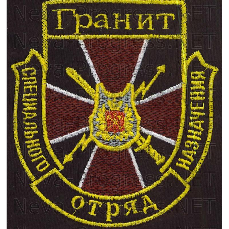 Футболка с вышитой эмблемой Отряда спецназначения Гранит (на левой груди) размер вышивки 14х12 см.