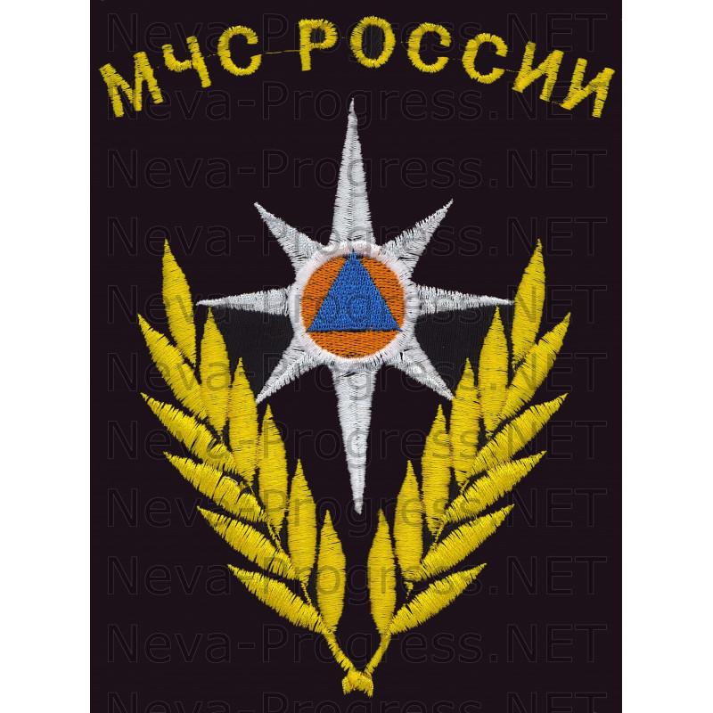 Футболка с вышитой эмблемой МЧС России (на левой груди) эмблема и надпись МЧС РОССИЯ размер вышивки 10х12 см.