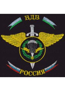 Футболка с вышитой эмблемой армии России (на левой груди) надпись РОССИЯ ВДВ размер вышивки 14х14 см.