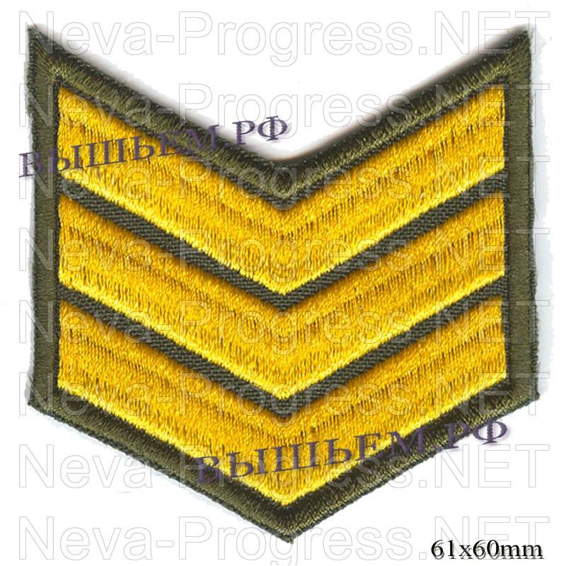 Шеврон по годам службы (годовка) 3 три года службы (выслуги лет)