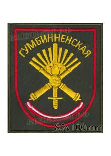 Шеврон 305-ая Краснознаменная артиллерийская Гумбиненская бригада (оливковый фон)