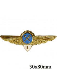 Кокарда металлическая Знак штурмана Гражданской Авиации бортинженер (бортмеханик) - молоток и гаечный ключ. 1 класс.