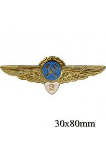 Кокарда металлическая Знак штурмана Гражданской Авиации бортинженер (бортмеханик) - молоток и гаечный ключ. 2 класс.
