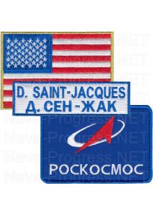 Набор шевронов на скафандр для Американского космонавта