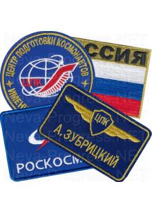 Набор шевронов на комбинезон для Российского космонавта
