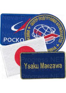 Набор шевронов на комбинезон для Японского космонавта