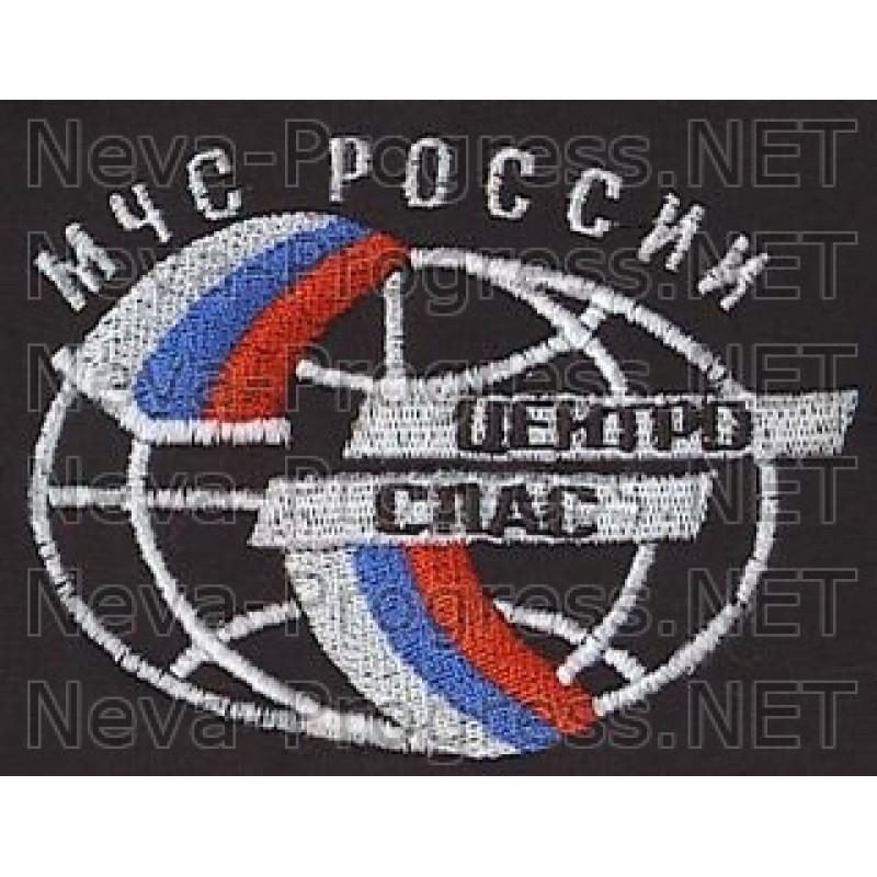 Вышивка на футболке МЧС России ЦЕНТРОСПАС