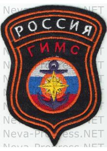 Шеврон МЧС России щит. ГИМС МЧС России
