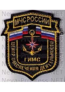 Шеврон МЧС России щит ГИМС Центр обеспечения деятельности