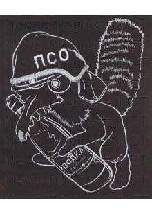 Вышивка на футболку ПСО и водка