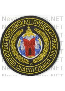 Шеврон МЧС России  Московская поисково-спасательная служба (якоря, колокол)