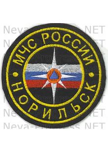 Шеврон МЧС России  Норильск (черный фон, желтый кант)