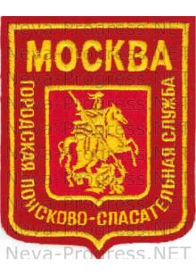 Шеврон МЧС России gorpoisk образца до 2012 года