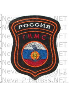 Шеврон МЧС России  ГИМС(красный кант, черный фон)