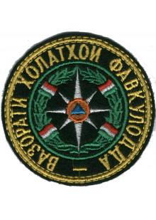 Шеврон Вазорати Холатхои Фавкулодда (МЧС Таджикистана)