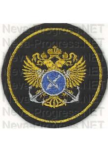 Шеврон госслужбы Федеральное агенство по рыболовству России (круг, синий фон, желтый кант)