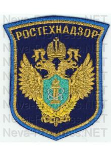 Шеврон госслужбы Гостехнадзор России (щит, темно синий фон, голубой и желтый кант)