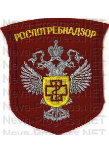 Шеврон госслужбы Роспотребнадзор (щит, краповый фон, краповый кант)