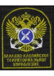 Шеврон госслужбы Федеральное агенство по рыболовству России - Западно-Каспийское территориальное управление (черный фон, желтый кант)