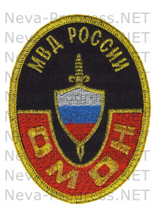 Шеврон МВД России ОМОН (овальный)