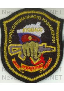 Шеврон «Кузбасс» — 27-й отряд специального назначения ВВ МВД РФ