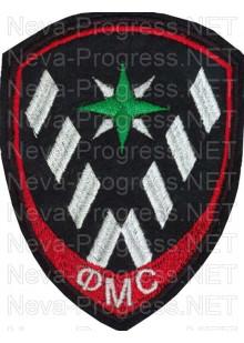 Шеврон полиции нового образца для сотрудников Федеральной миграционной службы ( ФМС ) Российской федерации