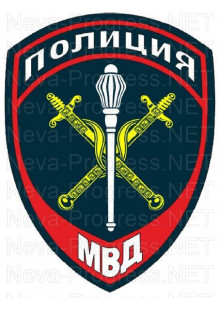 Шеврон руководителей (начальников) территориальных органов МВД России образца 2020 года приказ 777. Темно-синего или стального цвета.
