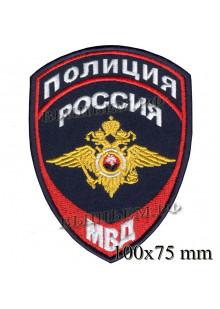 Шеврон, нарукавный знак принадлежности сотрудника полиции к МВД России образца 2020 года приказ 777