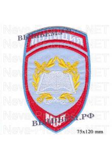 Шеврон полиции нового образца постоянного и переменного состава образовательных учереждений МВД России