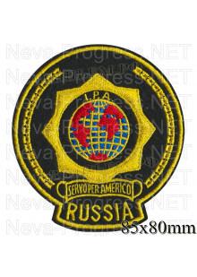 Шеврон IPA Международная полицейская ассоциация ( International Police Association)