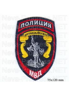 Шеврон полиции нового образца для сотрудников центрального аппарата Министерства внутренних дел РФ