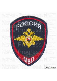 Шеврон полиции нового образца принадлежности к Министерству внутренних дел Российской Федерации для сотрудников имеющих специальные звания внутренней службы