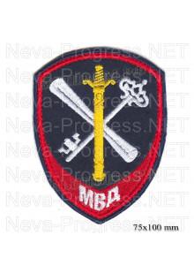 Шеврон полиции нового образца для сотрудников имеющих специальные звания внутренней службы подразделений обеспечения деятельности органов внутренних дел